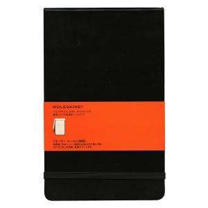 「モグラの皮」に似ていることから名付けられたモレスキンの横罫縦開きノートです。撥水性のある硬い表紙に...