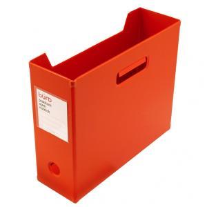 【DELFONICS/デルフォニックス】ビュロー ファイルボックス横型【オレンジ】 FX12 OR|kdmbz