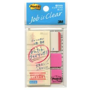 【住友スリーエム】ポスト・イット 超丈夫なインデックスキット job is clear【レッド、ローズ】 686-D1|kdmbz