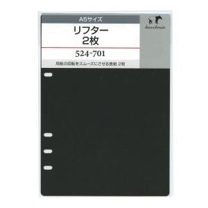 【Knox/ノックス】A5サイズ リフター システム手帳リフィル 524-701|kdmbz