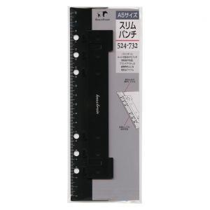 【Knox/ノックス】A5サイズ スリムパンチ システム手帳リフィル 524-732|kdmbz