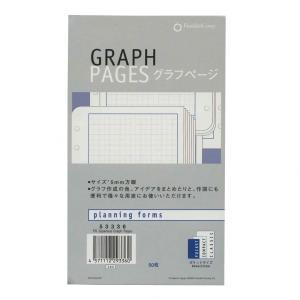 【フランクリン・プランナー】ポケットサイズ グラフページ 5mm方眼 50枚 システム手帳リフィル 53336 kdmbz
