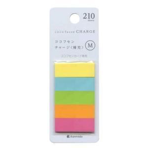 【カンミ堂】coco fusen charge(ココフセンチ...