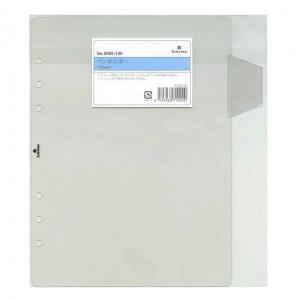 【Ashford/アシュフォード】A5サイズ ペンホルダー システム手帳リフィル 0686-100 kdmbz