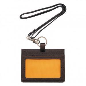 ベスティート 本革製 IDカードホルダー ブラウン  8496-022|kdmbz