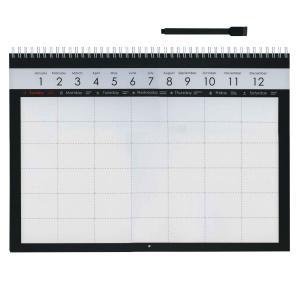 【Artemis/アーティミス】フリータイプ A3 壁掛け ホワイトボードカレンダー【ブラック】 WBCA01-230 BK|kdmbz