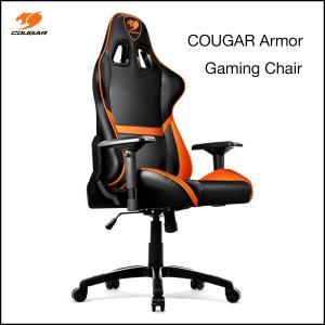 COUGAR クーガ ARMOR gaming chair ゲーミングチェア CGR-NXNB-GC...