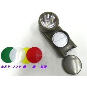 電池式LEDハンディーライト [CDFL1W] kds 06