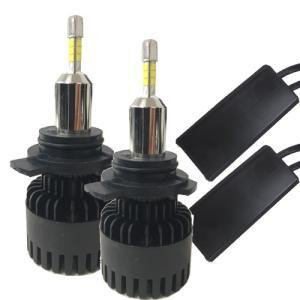 新型アクア対応 29年6月〜 LEDヘッドライト HIR2 ヒートパイプ構造 【ULTIMA製】|kds|03
