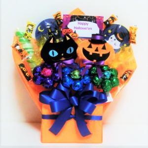 ハロウィン限定!クロネコとかぼちゃがポイントのキャンディーブーケ・ハロウィンバージョンです。 チョコ...
