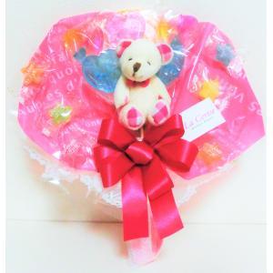 キャンディブーケ キャンディーブーケ 手持ちシロクマさんSサイズ ピンク お菓子ブーケ  ピアノ バレエ 発表会 花束の画像