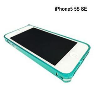 iPhone5 5S SE ケース アルミバンパー メタル バンパーケース ターコイズブルー 外箱なし|ke-shop