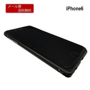 iPhone6 ケース アルミバンパー メタル バンパーケース マットブラック 外箱なし|ke-shop