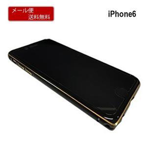 iPhone6 ケース アルミバンパー メタル バンパーケース マットブラック×ゴールド 外箱なし|ke-shop