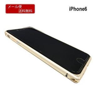 iPhone6 ケース アルミバンパー メタル バンパーケース シャンパンゴールド 外箱なし|ke-shop