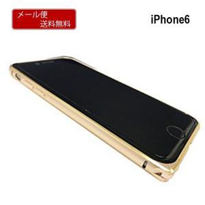 iPhone6 ケース アルミバンパー メタル バンパーケース シャンパンゴールド×ゴールド 外箱なし|ke-shop