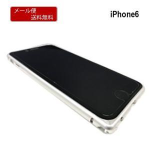 iPhone6 ケース アルミバンパー メタル バンパーケース シルバー 外箱なし|ke-shop