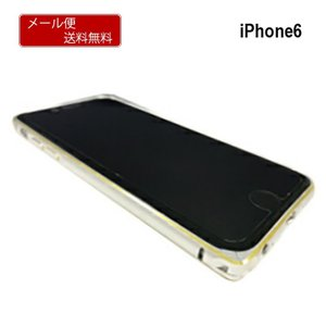 iPhone6 ケース アルミバンパー メタル バンパーケース シルバー×ゴールド 外箱なし|ke-shop