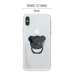 スマホリング クマ型 ブラック 貼り直しOK かわいい リング|ke-shop