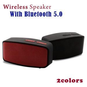 ワイヤレス スピーカー Bluetooth ブルートゥース 対応 TFカード micro-SD USBメモリ AUX 接続 小型 アウトドアの画像