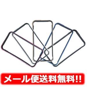 iPhone 6 スマホケース バンパーケース 外箱なし|ke-shop