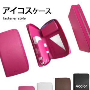 アイコス ケース iQOS 2.4 Plus 両対応 ケース ファスナー付き 手帳型 オリジナル ブ...