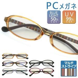 ブルーライトカットメガネ PCメガネ オーバルタイプ パソコン 眼鏡 軽量 紫外線カット 送料無料|ke-shop