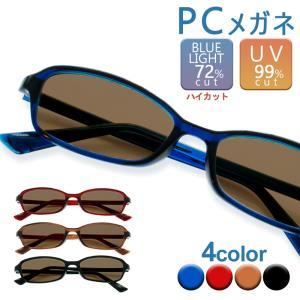 ブルーライトカットメガネ PCメガネ ハイカットタイプ パソコン 眼鏡 軽量 紫外線カット 送料無料|ke-shop