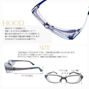 花粉メガネ 子供用 眼鏡 オーバルタイプ 軽量 花粉症対策 軽量 調整可能 ブルーライトカット 紫外線カット 宅配便送料無料|ke-shop|05