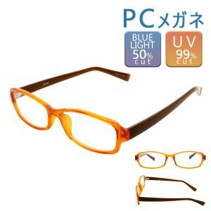 ブルーライトカットメガネ PCメガネ パソコン 眼鏡 軽量 紫外線カット 廉価版 送料無料|ke-shop