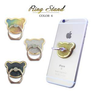 リングホルダー ラメ加工 クマ型 スマホリング おしゃれ かわいい 落下防止 スマートフォン タブレット|ke-shop