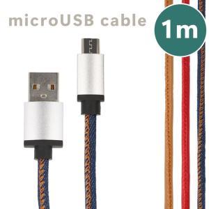 micro USBケーブル マイクロUSB Android I型 断線しにくい 充電ケーブル スマホ アンドロイド 充電器 peria Nexus Galaxy AQUOS 多機種対応|ke-shop