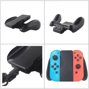 Joy-Con(L)とJoy-Con(R)を取り付けて、グリップ型のコントローラーとして使用できます...