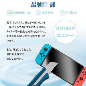 任天堂 Nintendo スイッチ switch 用 保護ガラスフィルム ブルーライトカット 新型 貼り直し 硬度9H 日本製ガラス素材使用|ke-shop|03