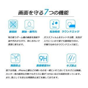 任天堂 Nintendo スイッチ switch 用 保護ガラスフィルム ブルーライトカット 新型 貼り直し 硬度9H 日本製ガラス素材使用|ke-shop|04