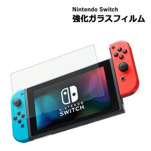 任天堂 Nintendo スイッチ switch 用 保護ガラスフィルム 新型 貼り直し 硬度9H 日本製ガラス素材使用