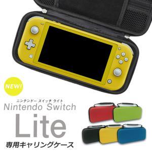 スイッチライト キャリングケース Nintendo 任天堂 switch スイッチ Light ライ...