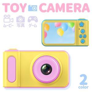 キッズカメラ トイカメラ デジタルカメラ 子供用 デジタル カメラ SDカード こどもカメラ 女の子...