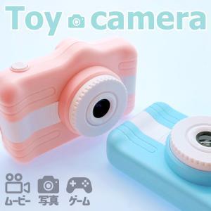 キッズカメラ トイカメラ 高画質 デジタルカメラ デジタル 子供用カメラ SDカード こどもカメラ ...