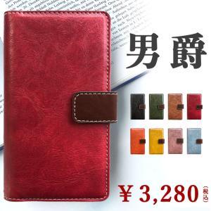 LG K50 802LG ケース lgk50 ケース 手帳型 lgk50スマホケース lgk50ケー...