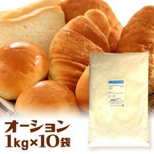 オーション 10kg (1kg×10袋) 日清製粉 / 強力小麦粉 パン用粉 / 送料無料 / パン作り 小麦粉 食パン ホームベーカリー パン材料 10キロ 【同梱不可】 ke-thi-fuudo-rabo
