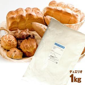デュエリオ 1kg 強力粉 デュラム粉 強力小麦粉 パン用小麦粉 生パスタ / デュラム小麦粉 100% 生パスタ 手打ちパスタ デュラム小麦|ke-thi-fuudo-rabo