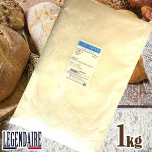 レジャンデール 1kg 強力粉 日清製粉 フランスパン用小麦粉 / 小麦粉 パン用粉 / パン作り フランスパン ホームベーカリー パン材料 パン|ke-thi-fuudo-rabo