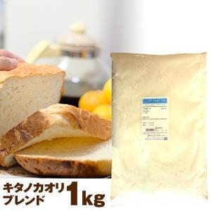キタノカオリブレンド 1kg 強力粉 パン用小麦粉 / 北海道産 100% もっちり 小麦粉 国産 / きたのかおり つるきち 春よ恋 ブレンド 北の香り 国産 強力小麦粉|ke-thi-fuudo-rabo