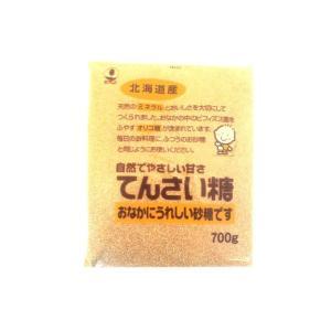 ホクレン てんさい糖 650g / 北海道産 てんさい糖 100% てん菜 てん菜糖 甜菜糖 砂糖 オリゴ糖|ke-thi-fuudo-rabo