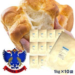 スーパーキング 10kg (1kg×10袋) セット / 送料無料 パン用粉 最強力粉 日清製粉 / パン用 小麦粉 食パン ホームベーカリー パン材料 10キロ 【同梱不可】|ke-thi-fuudo-rabo