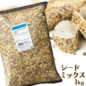 シードミックス 1kg / オーツ麦 亜麻仁 ひまわりの種 ごま / 雑穀パン 製パン パン作り ホームベーカリー パン材料|ke-thi-fuudo-rabo