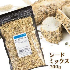 シードミックス 200g / オーツ麦 亜麻仁 ひまわりの種 ごま / 雑穀パン 製パン パン作り ホームベーカリー パン材料|ke-thi-fuudo-rabo