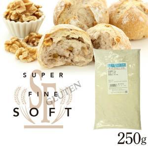 スーパーファイン ソフト 全粒粉 250g / 国産小麦 菓子用 小麦粉 お菓子 手作り 細挽き 製菓|ke-thi-fuudo-rabo