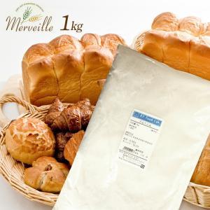 メルベイユ 1kg 準強力粉 フランスパン 日本製粉 / フランスパン用粉 フランス産 小麦 小麦粉 フランスパン用 / パン作り フランス パン|ke-thi-fuudo-rabo